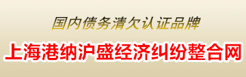 上海港纳商务咨询有限公司